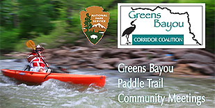 paddle trail